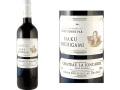 シャトー・ラ・ジョンカード白ラベル2017年【フランス・ボルドーAOC/赤ワイン/ミディアムボディ 】