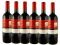 【定期購入】シャトー・ラ・ジョンカード紅白ラベル 2008年 6本
