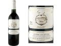シャトー・ラ・ジョンカード 2009年【フランス・ボルドーAOC/赤ワイン/フルボディ】