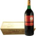 【木箱入り】シャトー・ラ・ジョンカード赤ラベル1975年 マグナム 1500ml 【フランス・ボルドーAOC/赤ワイン/フルボディ】
