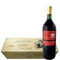 シャトー・ラ・ジョンカード赤ラベル1982年マグナムボトル ボルドーAOC赤ワイン