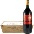 【木箱入り】シャトー・ラ・ジョンカード赤ラベル1988年 マグナム 1500ml 【フランス・ボルドーAOC/赤ワイン/フルボディ】