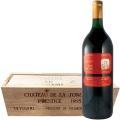 【木箱入り】シャトー・ラ・ジョンカード赤ラベル1995年 マグナム 1500ml  【フランス・ボルドーAOC/赤ワイン/フルボディ】