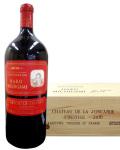 【木箱入り】シャトー・ラ・ジョンカード赤ラベル 【2010年】 インペリアル 6000ml