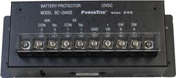 バッテリープロテクタ BC-2440S 12.0V遮断電圧設定