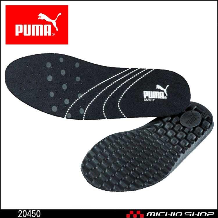 安全靴 PUMA プーマ インソール エバークッション プロ 中敷き