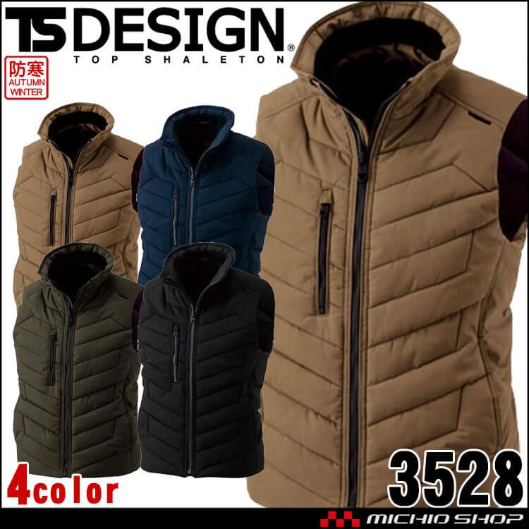 防寒服 藤和 TS DESIGN 軽防寒ベスト 3528 作業服