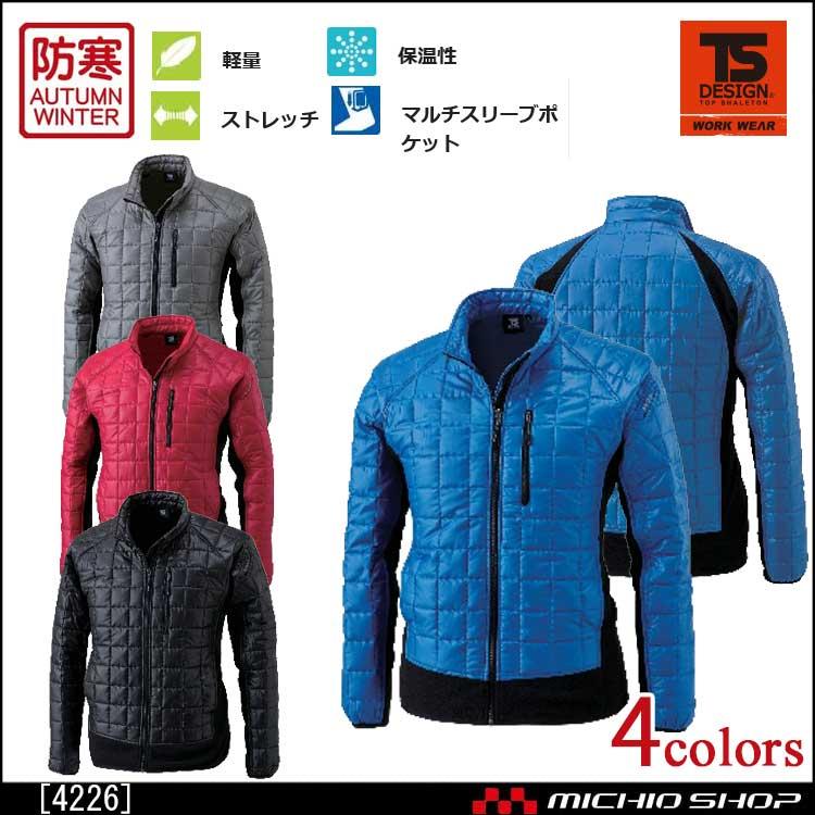 防寒服 藤和 TS DESIGN 軽防寒マイクロリップロングスリーブジャケット 4226