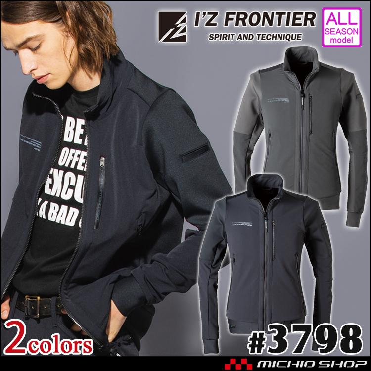 [即納]アイズフロンティア I'Z FRONTIER ハイブリッドジャケット 3798 通年 作業服 2020年秋冬新作