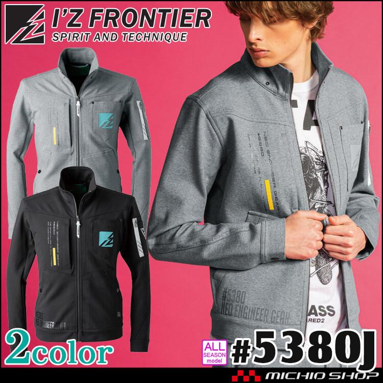 [10月下旬入荷先行予約]アイズフロンティア I'Z FRONTIER ヘビージャージーワークジャケット 5380J 2021年秋冬新作