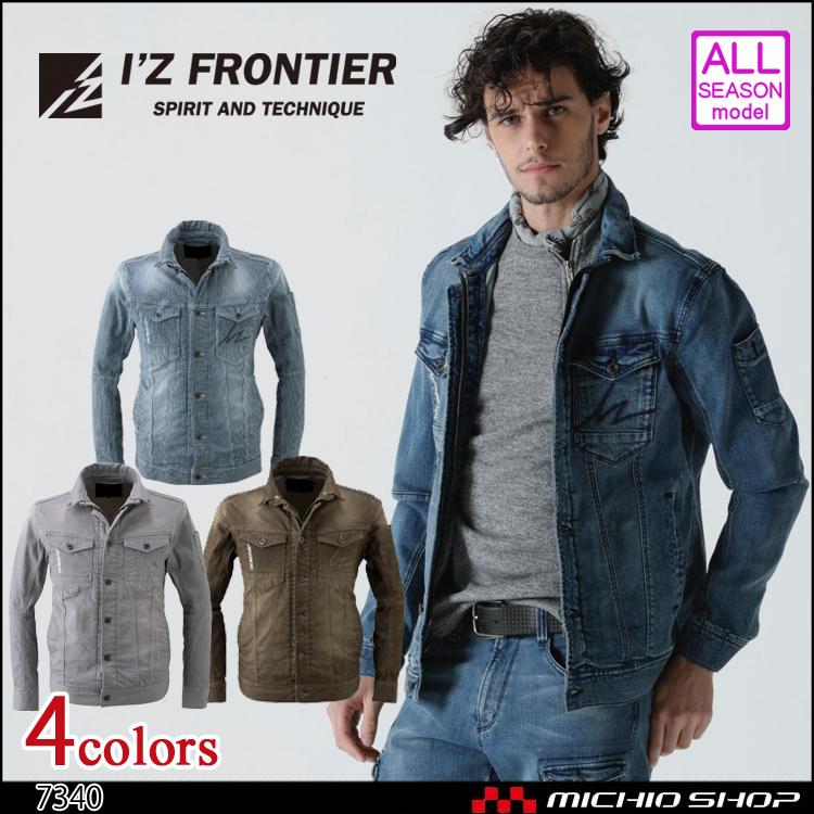 作業服  アイズフロンティア I'Z FRONTIER ストレッチ3Dワークジャケット 7340