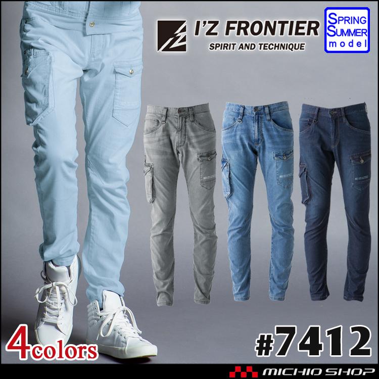 アイズフロンティア I'Z FRONTIER アイスフィ―ルデニムカーゴパンツ 7412 春夏 作業服