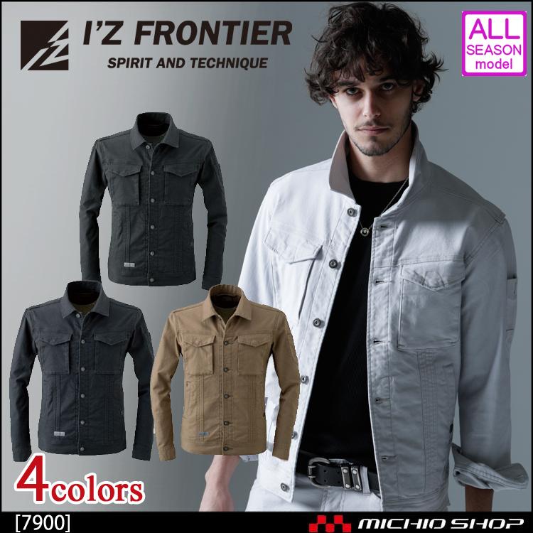 作業服 アイズフロンティア I'Z FRONTIER ストレッチワークジャケット 7900