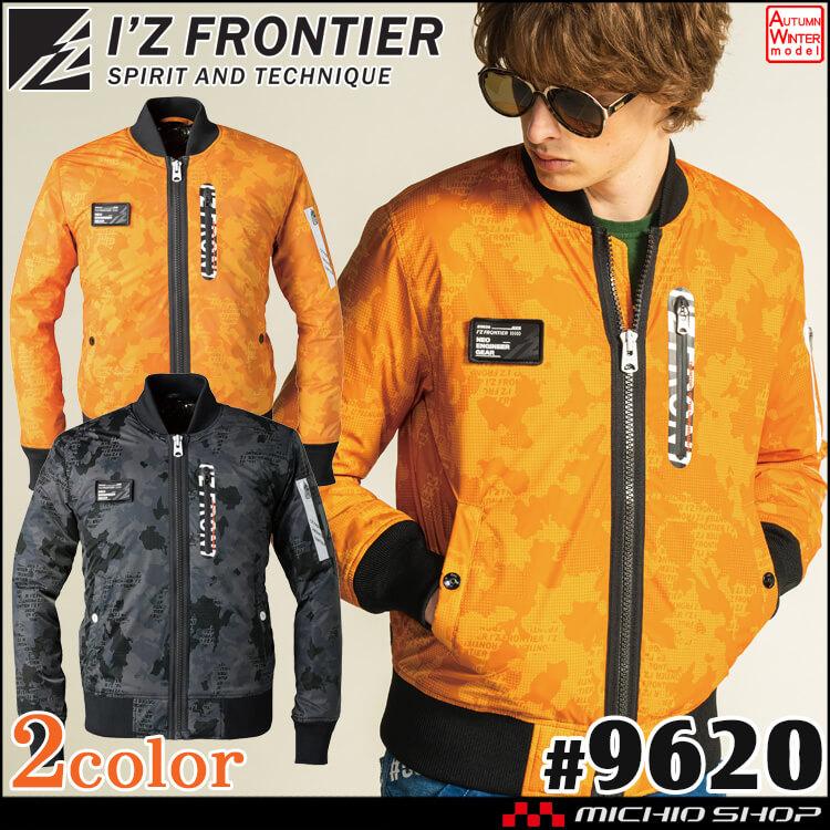 [11月中旬入荷先行予約]アイズフロンティア I'Z FRONTIER スーパースペシャルMA-1 防寒ジャケット 9620 軽防寒 2021年秋冬新作