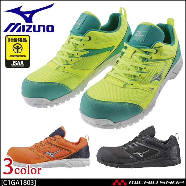安全靴 ミズノ mizuno プロテクティブスニーカー F1GA1803 オールマイティVS メッシュ 紐タイプ
