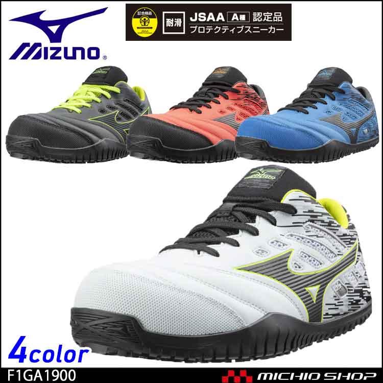 安全靴 ミズノ mizuno プロテクティブスニーカー F1GA1900 オールマイティTD11L 紐タイプ