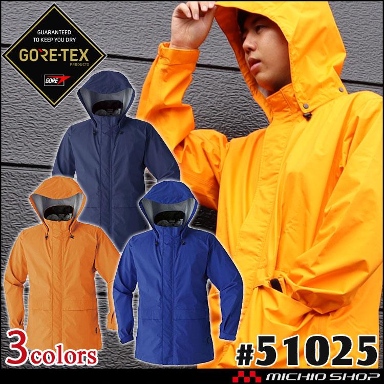 [最安値に挑戦][在庫限り]ゴアテックスレインジャケット 雨合羽 51025 アウトドア 防水 撥水 防風 作業服