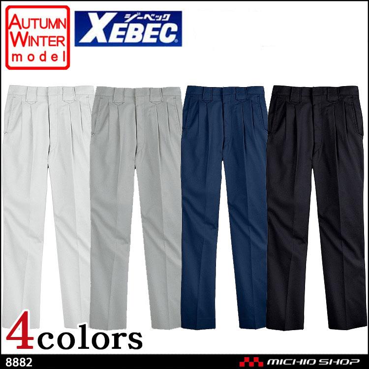 作業服 XEBEC ジーベック KaKuDa 秋冬 ツータックスラックス 8882