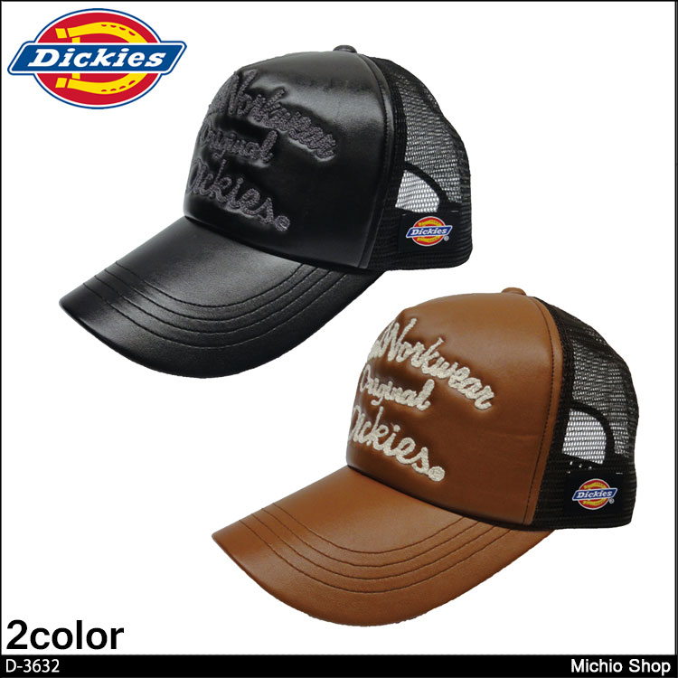 作業服 コーコス Dickies ディッキーズ 帽子 合皮アメリカンキャップ D-3632