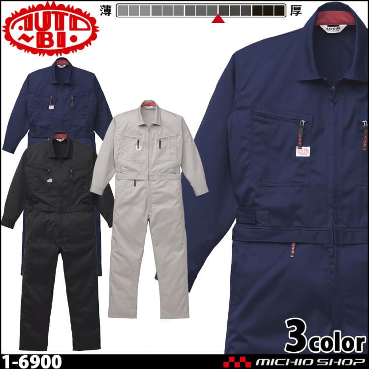 ツナギ 作業服 AUTO-BI オートバイ 通年 腰割れ式つなぎ服 長袖 1-6900 山田辰