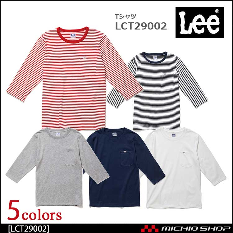 LEE リー 長袖 T-シャツ LCT29002 作業服