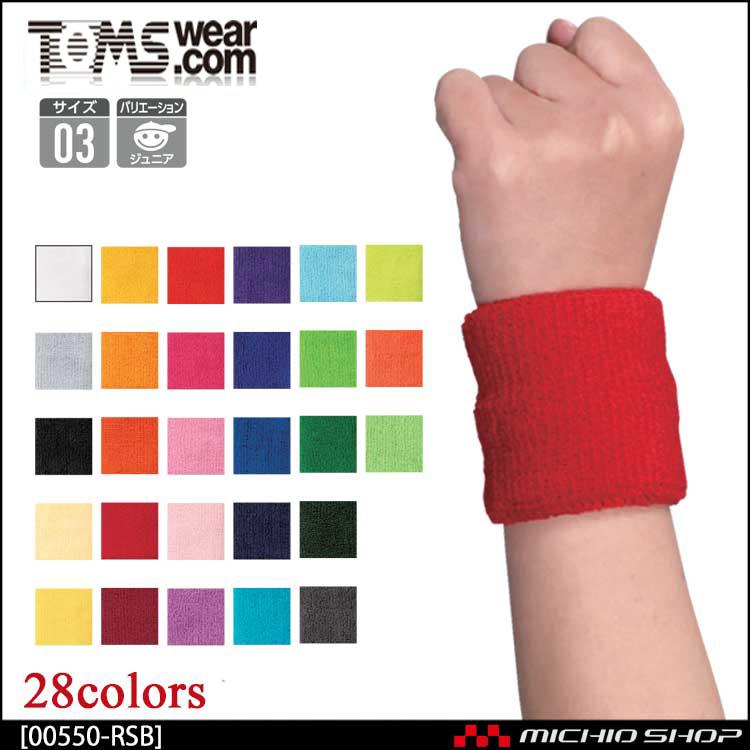 [ゆうパケット可]TOMS トムス リストバンド 00550-rsb