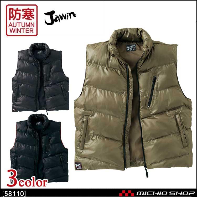 防寒服 Jawin ジャウィン 防寒ベスト 58110 自重堂 作業服