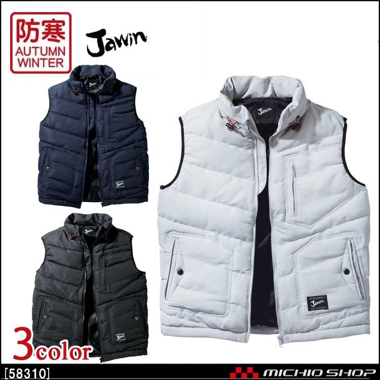 防寒服 Jawin ジャウィン ベスト 58310 自重堂 作業服