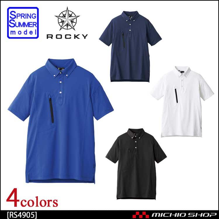 作業服 作業着 ROCKY ロッキー 春夏 男女兼用 トリコット半袖シャツ RS4905 ボンマックス