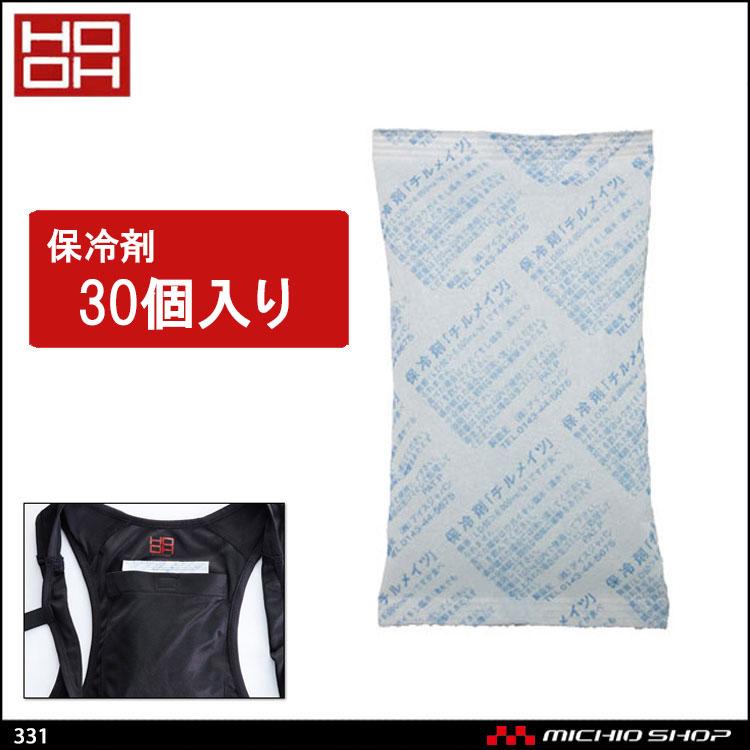 作業服 鳳皇 HOOH 保冷剤 30個売り 331 村上被服 2019年春夏新作