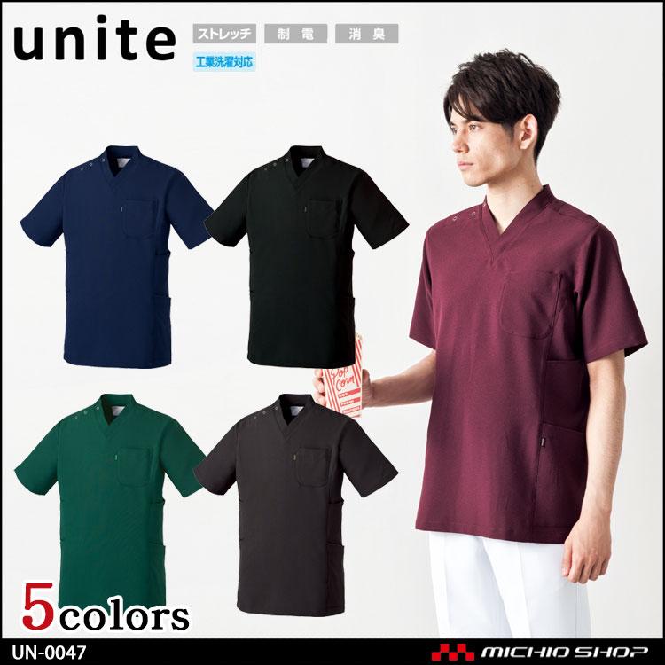制服 医療 看護 介護 美容 エステ クリニック unite ユナイト スクラブ UN0047