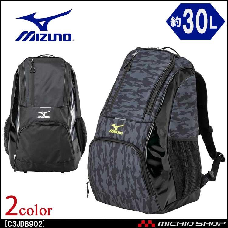 ミズノ mizuno ワーキングバックパック 30L リュック C3JDB902