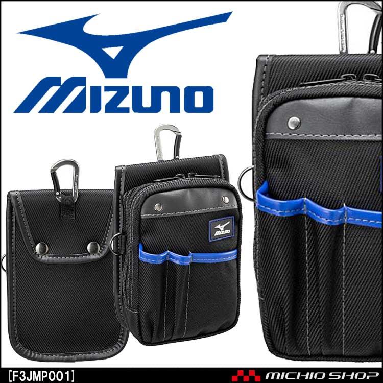 ミズノ ワーキング mizuno ポーチ 工具袋 F3JMP001 工具収納