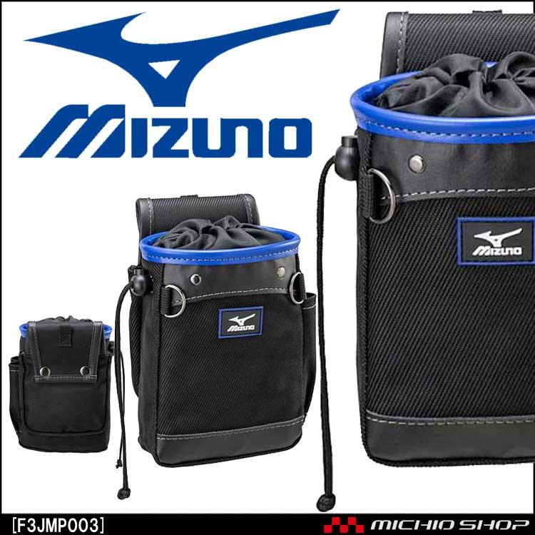 ミズノ ワーキング mizuno チョークバッグ 工具袋 F3JMP003 工具収納