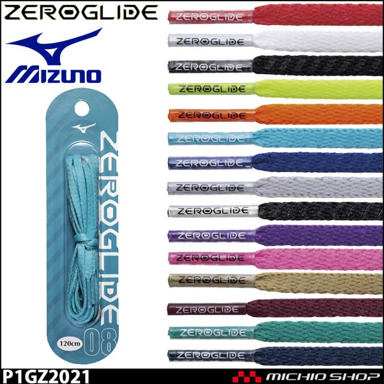 [ゆうパケット対応]ミズノ MIZUNO ゼログライドシューレース P1GZ2021 靴紐