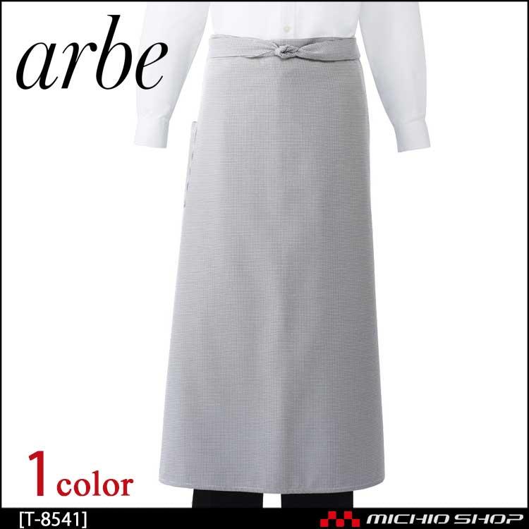 飲食サービス系ユニフォーム アルベ arbe チトセ chitose 兼用 ソムリエエプロン T-8541 通年
