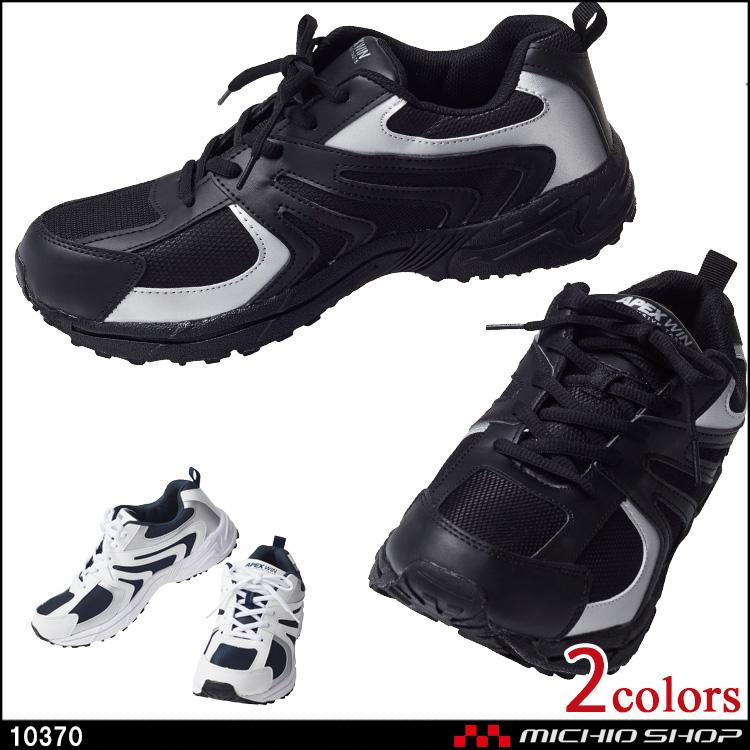 作業靴 アタックベース カジュアルシューズ ヒモタイプ10370 ATACK BASE