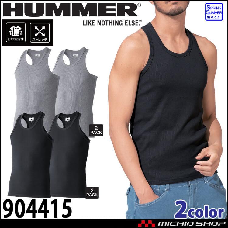作業着 HUMMER ハマー タンクトップ2枚組 904415 ノースリーブ Tシャツ 春夏 消臭 アタックベース