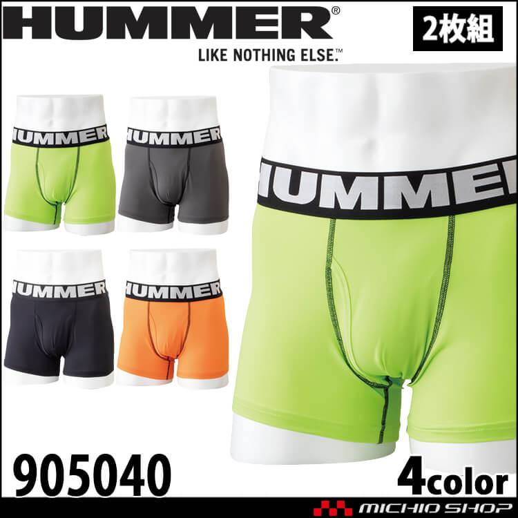 インナー HUMMER ハマー アンダーウェア2枚組 905040 メンズ ショーツ 下着 アタックベース