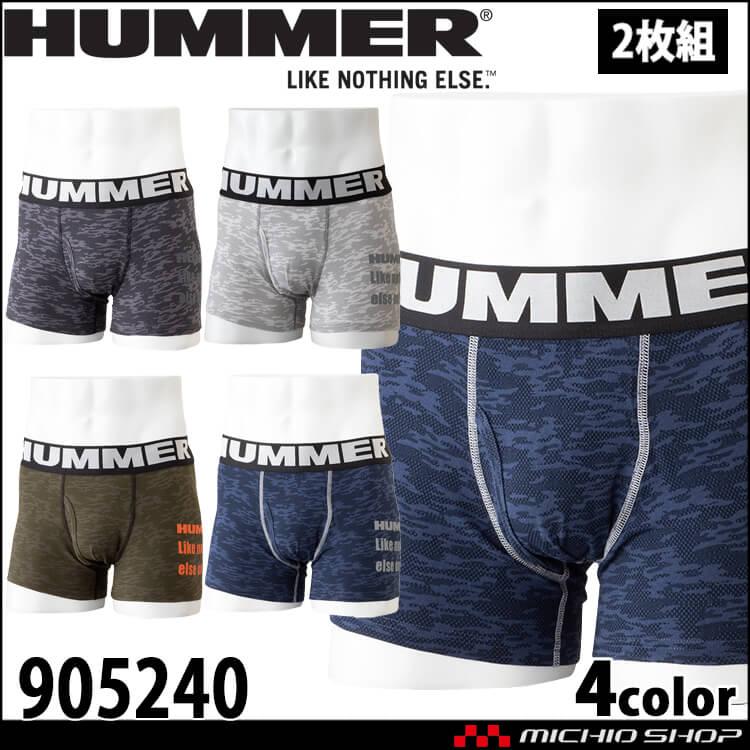 インナー HUMMER ハマー アンダーウェア2枚組 905240 メンズ ショーツ 下着 ボクサーパンツ アタックベース