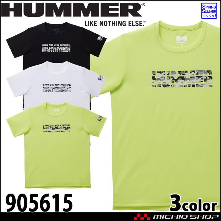 作業着 HUMMER ハマー DRYTシャツ 905615 半袖 Tシャツ 春夏 アタックベース