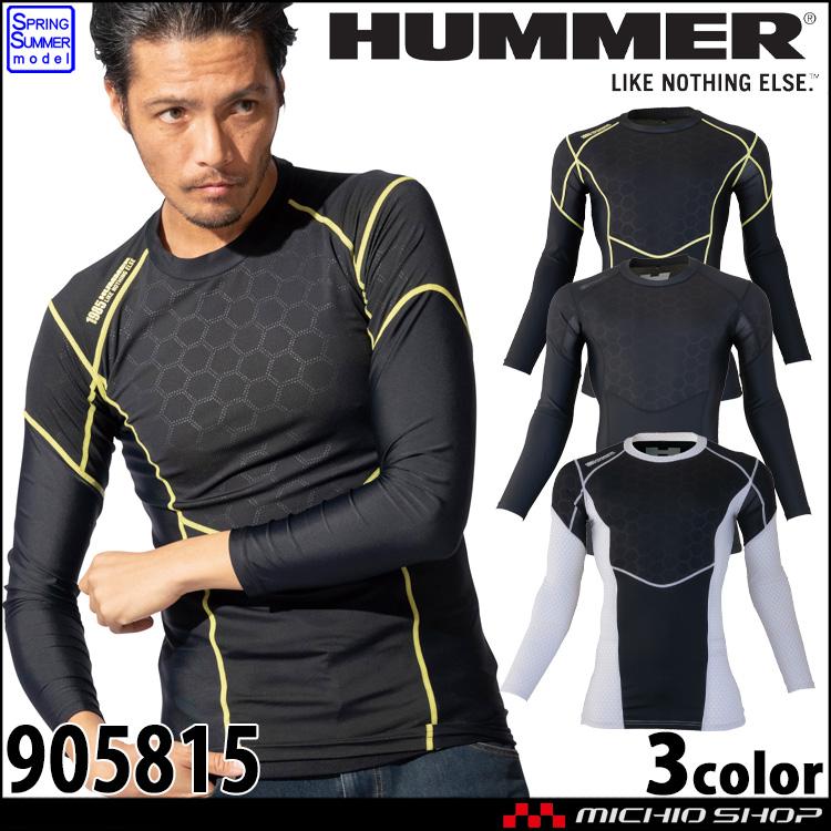 作業服 作業着 HUMMER ハマー ハイブリッド長袖コンプレッション 905815 極涼 インナー アタックベース