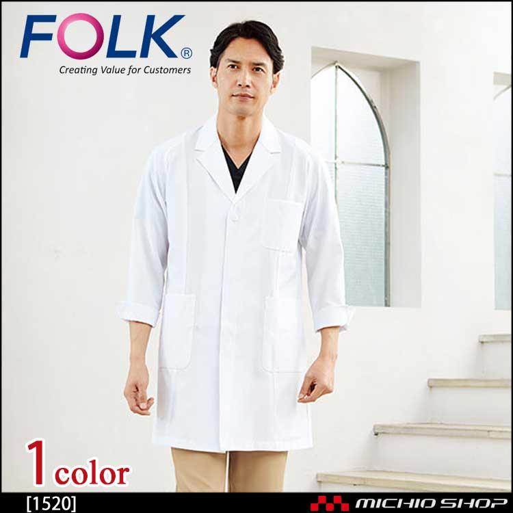 医療 介護 看護 制服 FOLK フォーク 男性ハーフコート 1520
