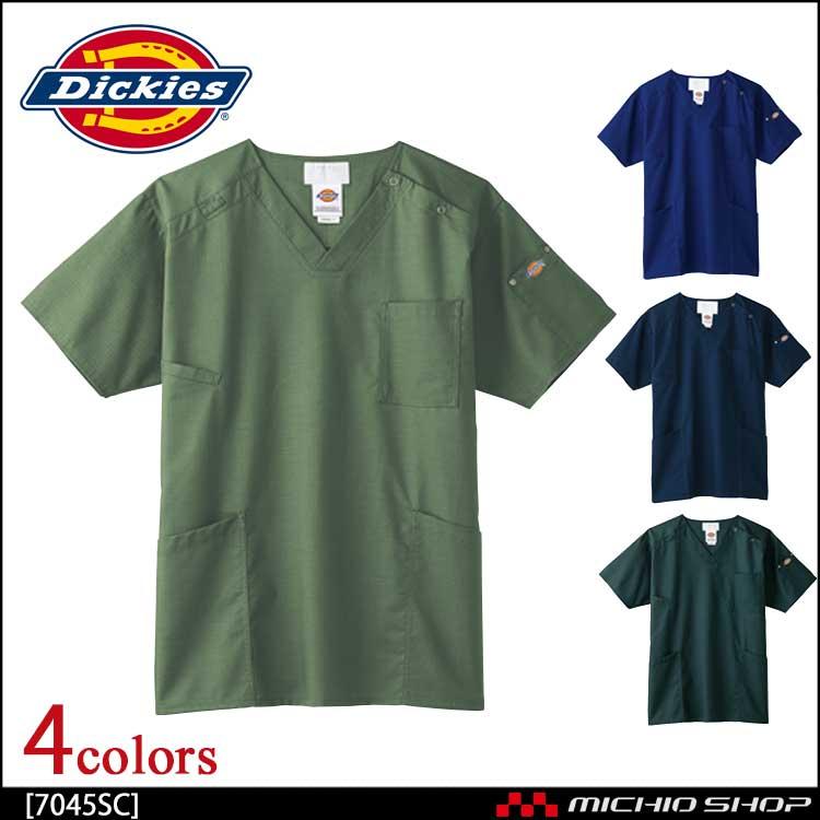 医療 介護 看護 制服 FOLK フォーク Dickies ディッキーズ スクラブ 7045SC