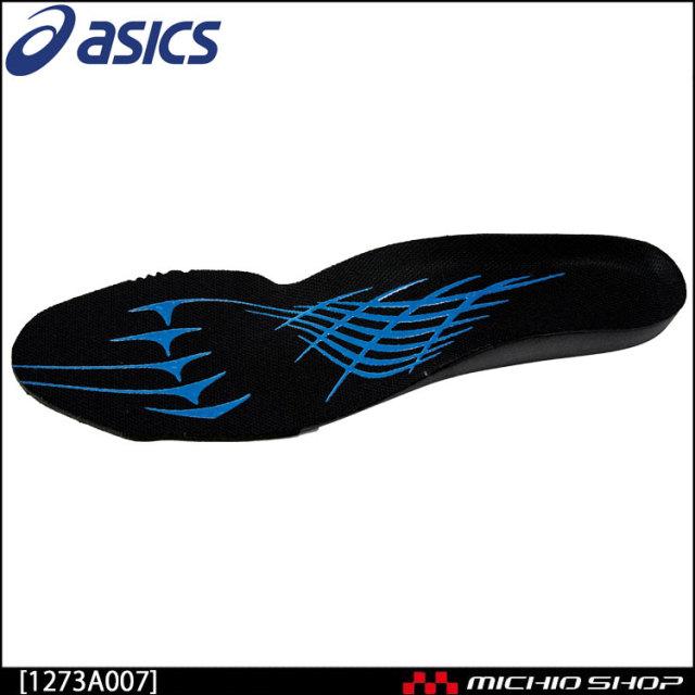 安全靴 アシックス asics インソール SOCKLINER HG 1273A007 3D 中敷き 2019年春夏新作