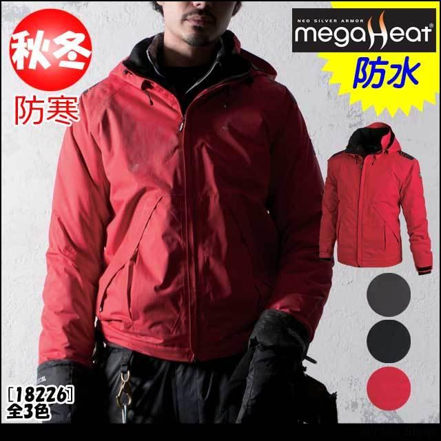 防寒服 作業服 藤和 メガヒート 防水防寒ジャケット 18226 TS DESIGN