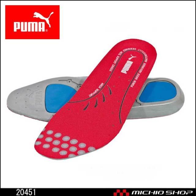安全靴 PUMA プーマ インソール エバークッション プラス中敷き