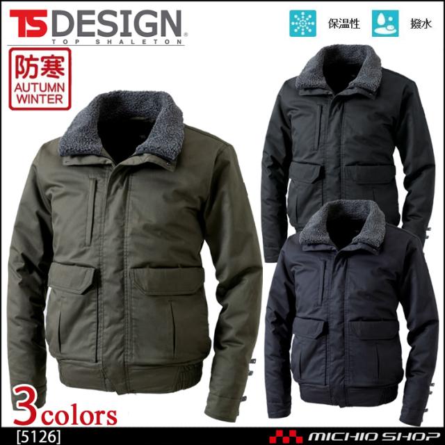防寒作業服 藤和 TS DESIGN ライトウォームジャケット 5126