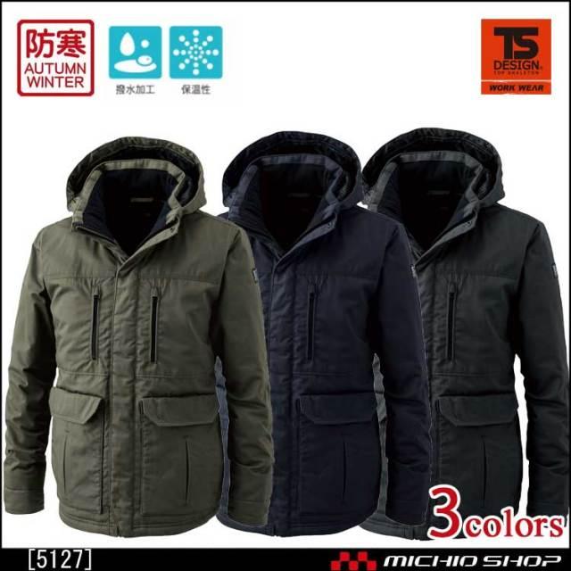 防寒服 藤和 TS DESIGN ライトウォームコート 5127 作業服