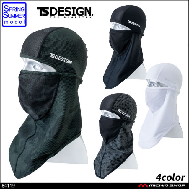 [ゆうパケット可]作業服 春夏 目出し帽 藤和 TS DESIGN バラクラバ アイスマスク 84119